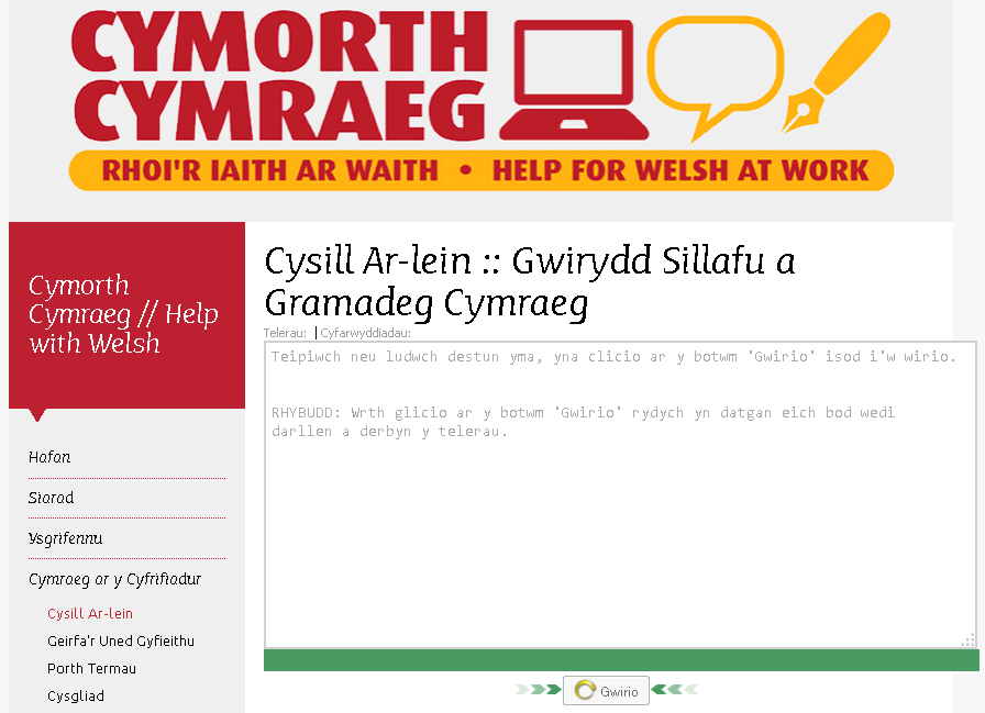 CaptureCysillArleinCymorthCymraeg